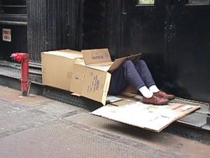 закупка системы учета бездомных