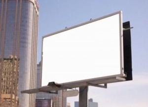 закупка рекламных щитов