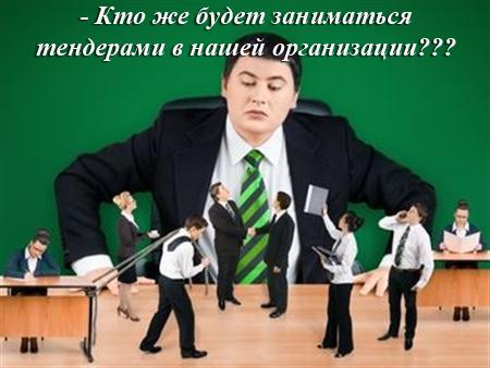 peredacha_polnomochiy