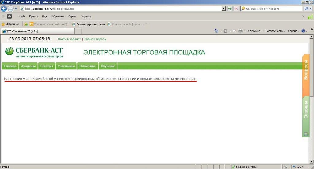 sberbank_8