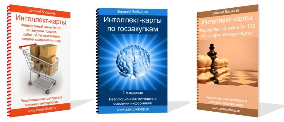 sborniki_2