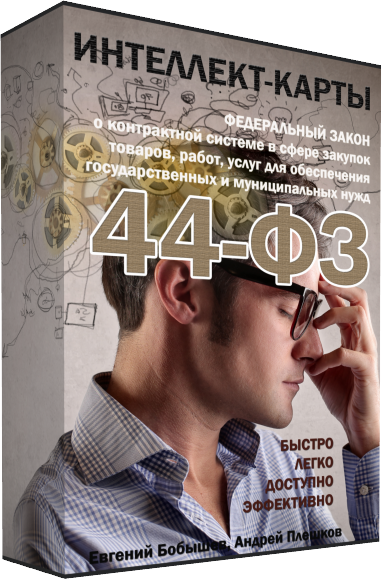 cover44fz_new