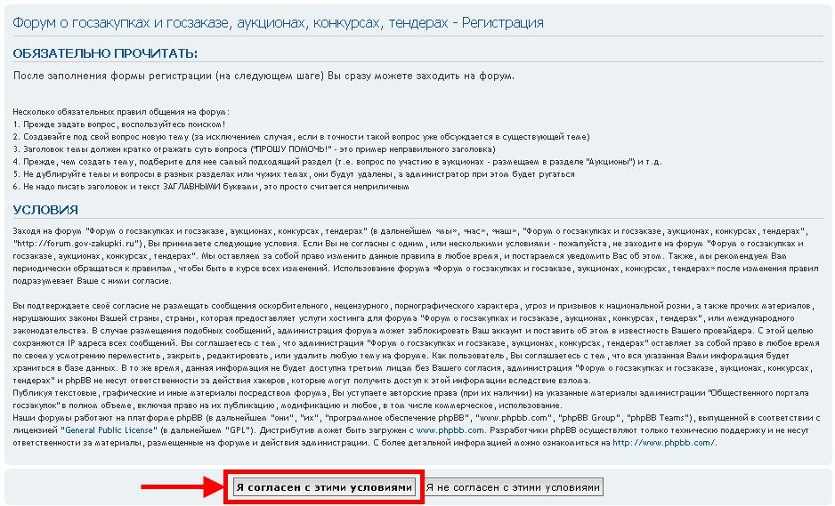 gov-zakupki.ru