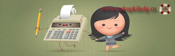 налоговая система для ООО