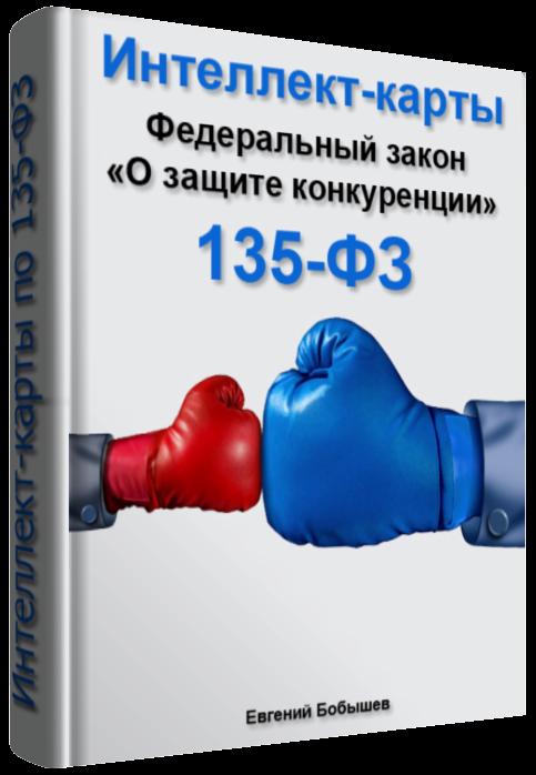 135fz_cover_max