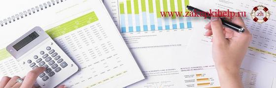 методы маркетингового анализа